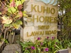 Welcome to Kuhio Shores