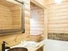 Hummingbird Bathroom.jpg