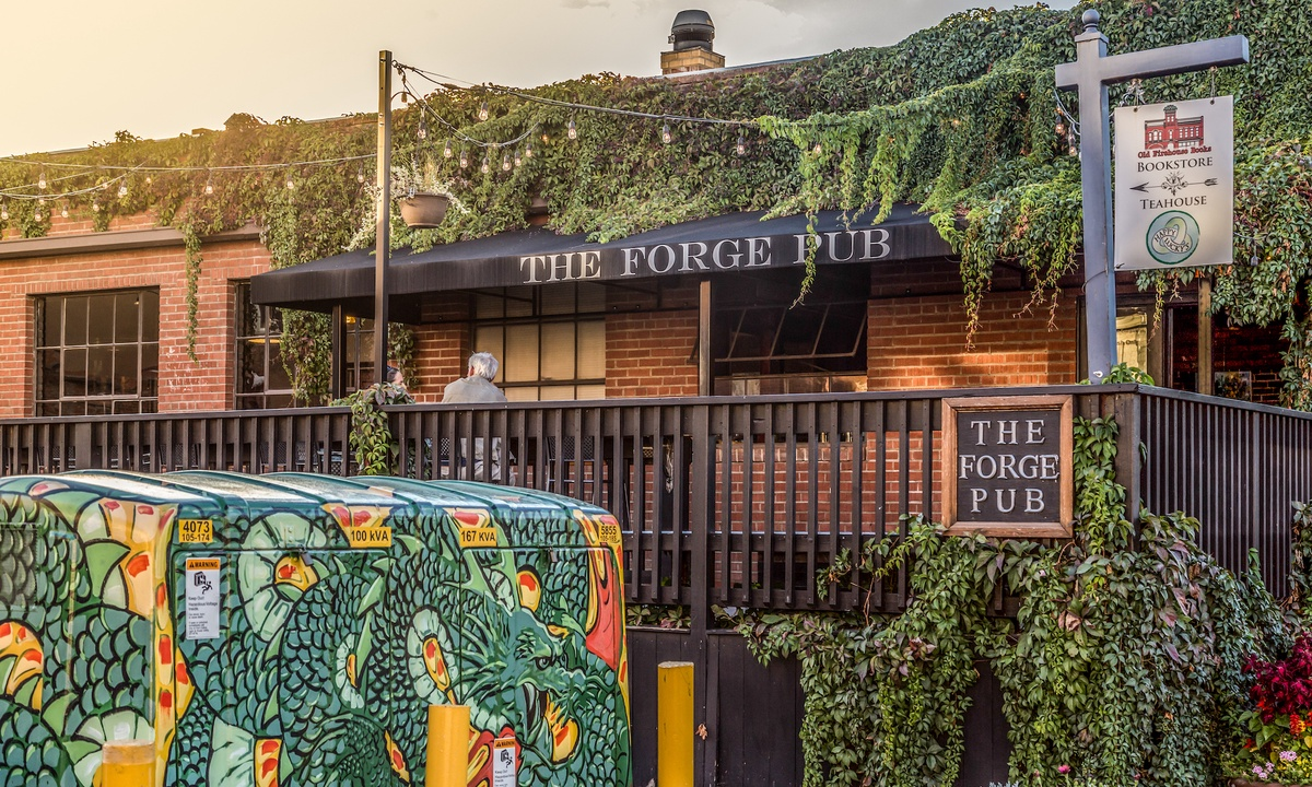 Enjoy the Forge Pub directly out your door and across the alley.