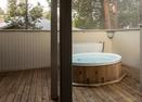 Hot Tub-Rager Mountain 13
